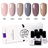 Sexy Mix UV Nagellack, Nude Farbe Gel Lack Sets für Nail Art Design mit Geschenk verpackt, 6 Stück 7ml Maniküre Kit
