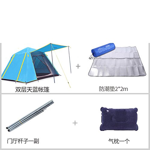 DXG&FX automatische Outdoor Camping Zelt Quadratische extra großen Raum Freizeit Zelt 3-4Person Camping Zelt-B