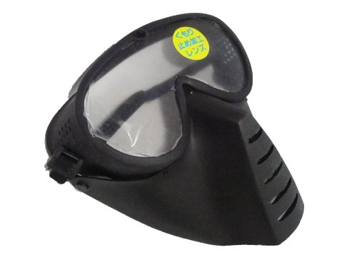 mask-and-goggles-processing-defogger-black-ga-5b-japan-import