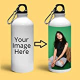 TheWhoop Customized Gift Metallic Sipper Personalized Water Bottle 600ml (Pack of 1)