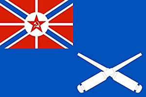magFlags Flagge: Large USSR, Flag auxiliary fleet 1924 fort military | Querformat Fahne | 1.35m² | 90x150cm » Fahne 100% Made in Germany