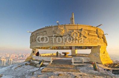 "Alu-Dibond-Bild 140 x 90 cm: ""Zaisan memorial, Ulan Bator, Mongolia"", Bild auf Alu-Dibond"