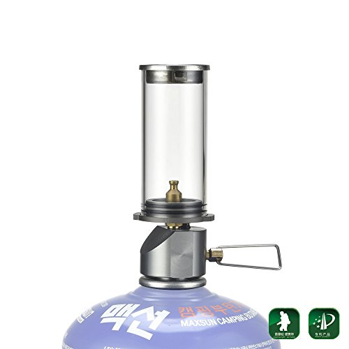 Gas Laterne (BRS Mini Tragbare Camping Laterne Gas Licht Glas Lampe Nacht Lichter Leicht)