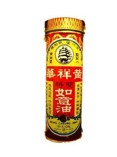 u-i-oil-wong-cheung-wah-1-fl-oz-30-ml-3-bottles-by-wong-cheung-wah-lau-hang-tong