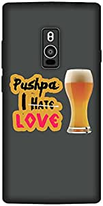 The Racoon Grip printed designer hard back mobile phone case cover for OnePlus 2. (I Love Bee)