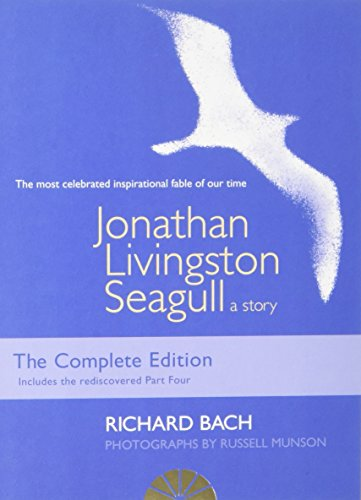 JONATHAN LIVINGSTON SEAGULL A STORY price comparison at Flipkart, Amazon, Crossword, Uread, Bookadda, Landmark, Homeshop18