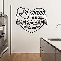 Suchergebnis auf Amazon.de für: wandtattoo küche - Letzte 3 ...