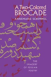A Two-Colored Brocade: The Imagery of Persian Poetry