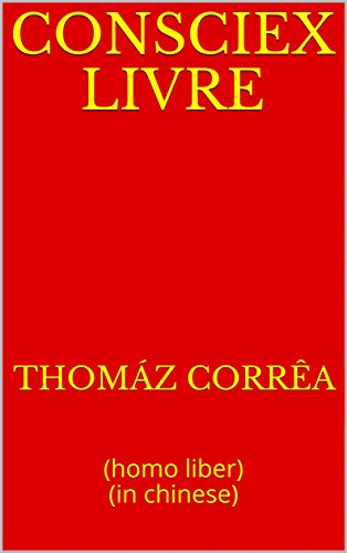 Consciex Livre: (homo liber) (in chinese) (Portuguese Edition)