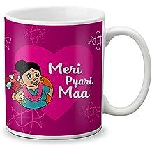 LOF Meri Pyari Maa Gifts for Mother's Day 325ml Printed Mug