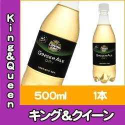 canada-dry-ginger-ale-500ml-1-cette