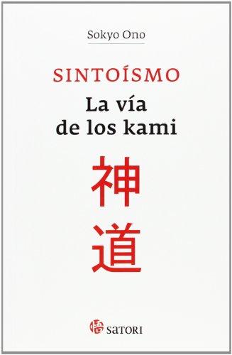 Sintoísmo. La Vía De Los Kami (Filosofía y Religión) por Sokyo Ono