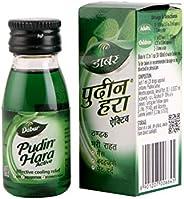 Dabur Pudin Hara Active - Digestive Solution - 30 ml