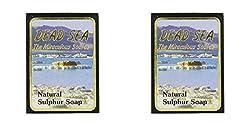 (2 Pack) - Malki Natural Sulphur Soap   90g   2 Pack - Super Saver - Save Money