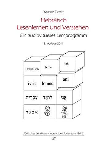 Hebräisch Lesenlernen und Verstehen: Ein audiovisuelles Lernprogramm (Jüdisches Lehrhaus - lebendiges Judentum)