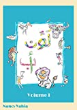 لَوِّن ألِف باء: volume 1 (لَوِّن عربي Book 4) (English Edition)