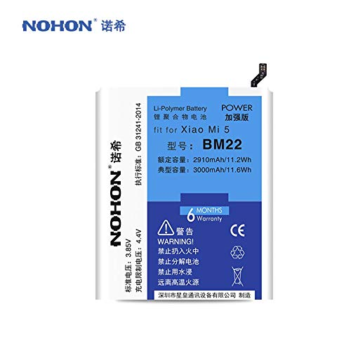Nichino 3000mAh Large Capacity Mobile Phone Battery Replacement Battery Phone Batteries Suitable for Xiaomi Mi5 BM22