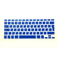 Eng - Ar Keyboard Cover For Macbook Pro/air Retina 13/15 Inch - Unibody, Uk Layout, Blue
