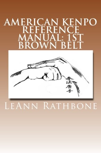 American Kenpo Reference Manual: 1st Brown Belt