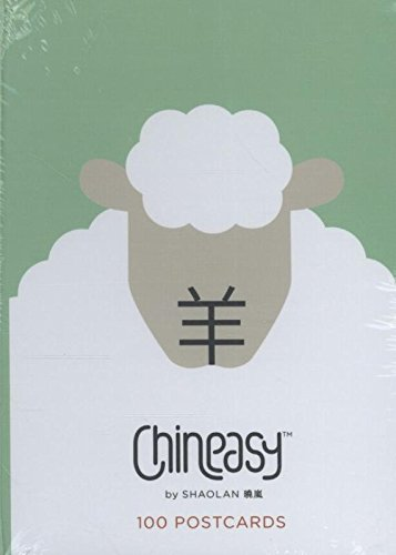 ChineasyTM 100 Postcards