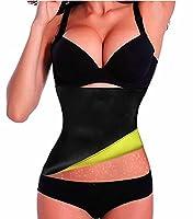 Womens Hot Slimming Belt Neoprene Waist Belts Body Shaper Training Corset Promote Sweat (Beige, L)