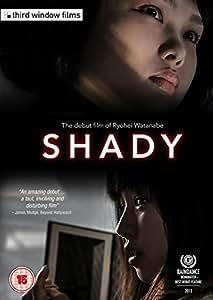 Shady [DVD]