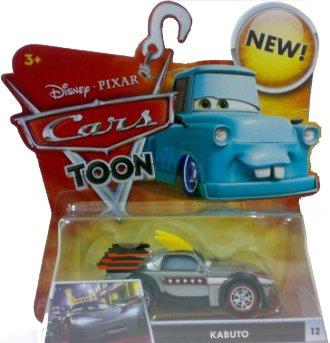 Disney Pixar - Cars - Toon - Kabuto - Cars Kabuto
