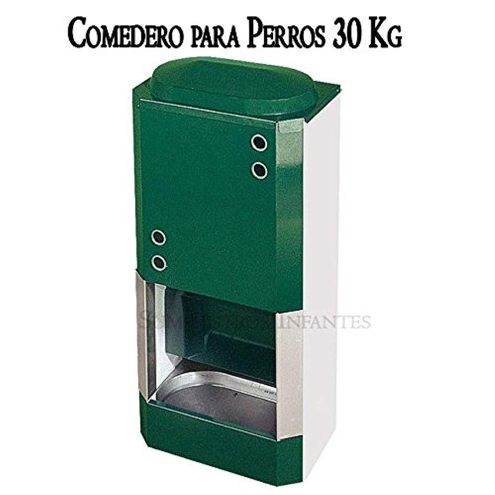 Futterstation für Hunde 35kg für Innen und Außen. Hohe Festigkeit und Ausdauer. Maße 47x 30x 102cm