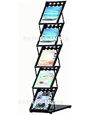 Pathos India A4 Metal Portable Brochure Folding Zigzag Catalogue/Magazine/Leaflet/Literature Stand Rack Magazine Holder