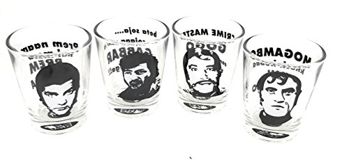 Ek Do Dhai Villians Shot Glass Set, 4-Pieces, 60ml, Multicolour (Vill Shot 4)