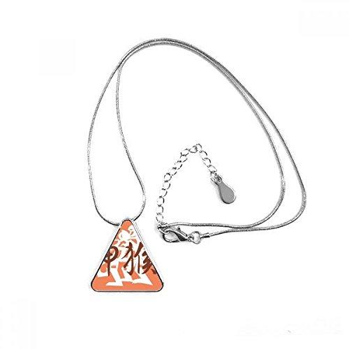 DIYthinker Neue Jahr der Monkey Animal China ZODIAC Triangle Form Anhänger Halskette Schmuck mit Kette Dekoration Geschenk