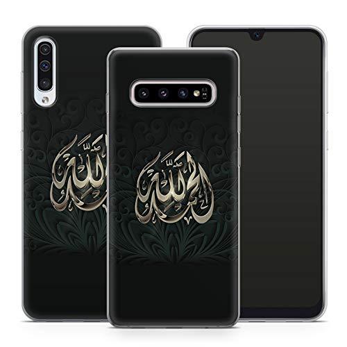 Handyhülle Allah für Samsung Silikon Gott Muslim Mekka Koran Islam Gott Hadsch Mohammed Ramadan, Hüllendesign:Design 2   Silikon Klar, Kompatibel mit Handy:Samsung Galaxy S10 Plus