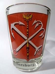 (St. Petersburg de Saint-Pétersbourg) Russie armoiries de verre à Shot