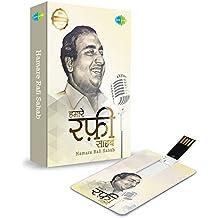 Music Card: Hamaare Rafi Sahab (320 Kbps MP3 Audio)