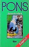PONS Reisewörterbuch, Bulgarisch