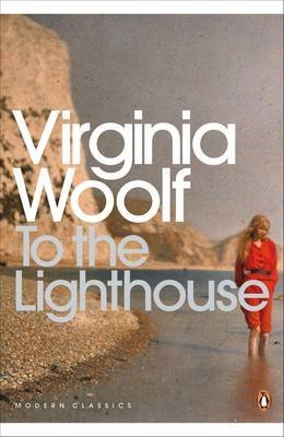 [(To the Lighthouse)] [ By (author) Virginia Woolf, Edited by Stella McNichol, Introduction by Hermione Lee, Notes by Hermione Lee ] [October, 2000]