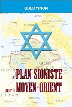 Le Plan Sioniste pour le Moyen-Orient de Oded Yinon (
