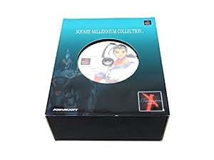 Xenogears: Wong Fei Fong Edition [Square Millennium Collection Special Pack][Import Japonais]