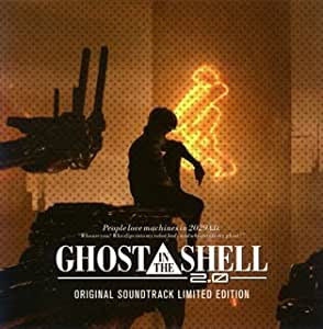 Ghost in the Shell 2.0 Ost Ltd