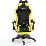 كرسي قيمنق