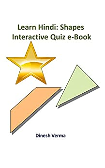 Learn Hindi: Shapes: Interactive Quiz eBook (Learn Hindi Interactive Quiz eBooks 4) by [Verma, Dinesh]