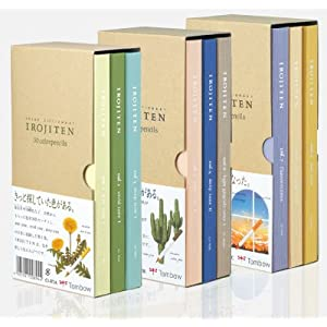 Tombow Irojiten Alle Bände 1-9 Künstlerfarbstift Karton-Sammelbox mit 3x3 Sets, 90 Farben