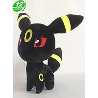Pokemon Peluche Umbreon/Nachtara/Noctali Sentado 30cm