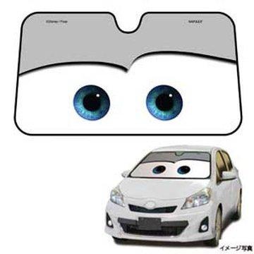 Tendine-Parasole-Auto-Visera-Parabrezza-Copertura-Universale-Cartone-Animato-Cars-Grigio
