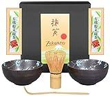 Aricola Matcha-Set 4-teilig, bestehend aus 2 Matchaschalen anthrazit/blau mit Blütendesign, Matchalöffel und Matchabesen in eleganter Geschenkbox. Original