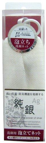 silver-foaming-net-face-wash-net-by-nippon-kogyo