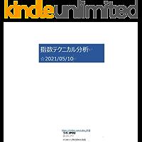 sisuu technical analysis (Japanese Edition)