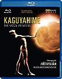 Kaguyahime, The Moon Princess [Blu-ray] [jewel_box] [Import italien]
