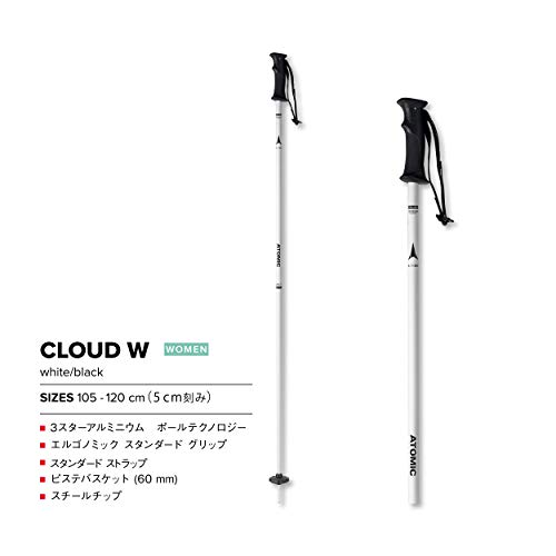 Atomic Damen 1 Paar All Mountain-Skistöcke Cloud W, 115 cm, Aluminium, weiß/schwarz, AJ5005386115 -