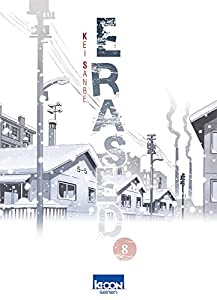 Erased Edition simple Tome 8